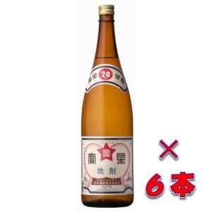 宝星(たからぼし) 焼酎甲類 20度 1800ml瓶 1ケース(6本) 本坊酒造 sake-izawa