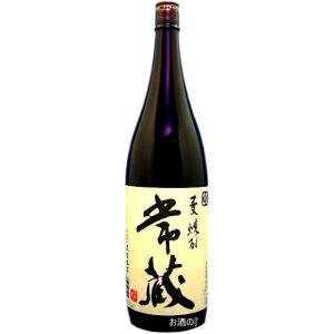 常蔵(つねぞう) 減圧蒸留  本格麦焼酎 20度 1800ml 瓶 大分県臼杵市 久家本店|sake-izawa