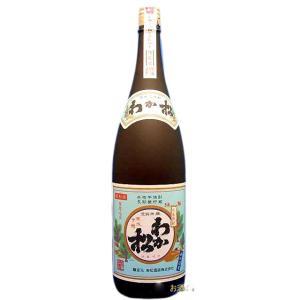 わか松(若まつ)復刻版 本格薩摩芋焼酎 長期甕貯蔵 25度 1800ml瓶 鹿児島県 若松酒造|sake-izawa