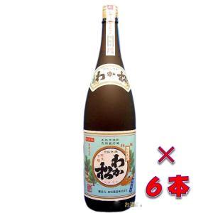 わか松(若まつ)復刻版 長期甕貯蔵25度 1800ml瓶 1ケース(6本) 鹿児島県 若松酒造|sake-izawa
