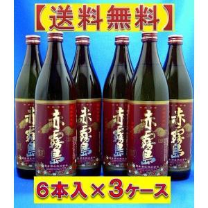 赤霧島(2017年春季発売分) 25度 900ml (6本×3) 宮崎県 霧島酒造|sake-izawa