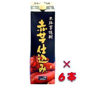 ひむか寿 赤芋仕込み (あかいもしこみ) 本格芋焼酎 20度 1800mlパック 1ケース(6本入り) 宮崎県 寿海酒造 sake-izawa
