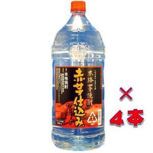 ひむか寿 赤芋仕込み (あかいもしこみ) 本格芋焼酎 20度 4000mlペット 1ケース(4本) 宮崎県 寿海酒造 sake-izawa