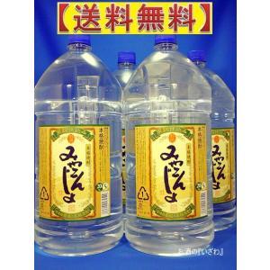 黒麹 みやこんじょ 20度 5000ml ペットボトル 1ケース(4本) 宮崎県 都城酒造|sake-izawa