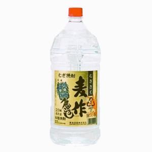 麦作 鬼ころし(4本で送料無料) 20° 本格むぎ焼酎 4000ml (4本で送料無料) 宮崎県 寿海酒造 sake-izawa