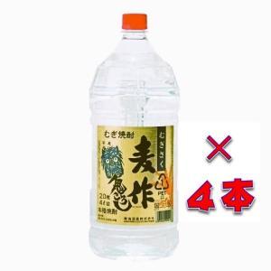 麦作 鬼ころし(むぎさく おにころし) 20° 本格むぎ焼酎 4000ml 1ケース(4本入) 宮崎県 寿海酒造 sake-izawa