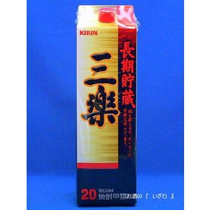 三楽焼酎 長期貯蔵(ちょうきちょぞう)焼酎甲類  20% 1800ml パック キリンビール|sake-izawa