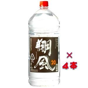 翔風(しょうふう) 焼酎甲類20度 4000mlペットボトル 1ケース(4本) 愛知県稲沢市 内藤醸造 sake-izawa