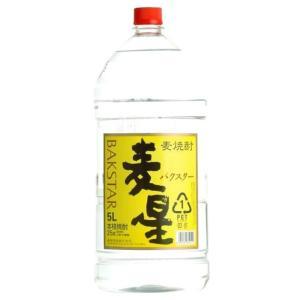 麦星(バクスター 4本で送料無料) 25° 本格むぎ焼酎 5000ml 宮崎県 寿海酒造 sake-izawa