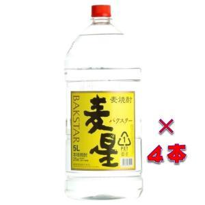 麦星(バクスター) 25° 本格むぎ焼酎 5000ml 1ケース(4本入) 宮崎県 寿海酒造 sake-izawa