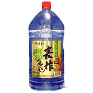 麦作 鬼ころし(4本で送料無料) 25° 本格むぎ焼酎 5000ml 宮崎県 寿海酒造 sake-izawa
