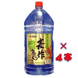 麦作 鬼ころし(むぎさく おにころし) 25° 本格むぎ焼酎 5000ml 1ケース(4本入) 宮崎県 寿海酒造 sake-izawa