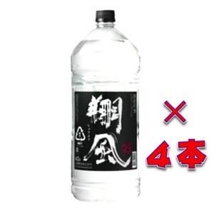 翔風(しょうふう) 焼酎甲類25度 4000mlペットボトル 1ケース(4本) 愛知県稲沢市 内藤醸造 sake-izawa