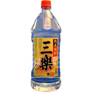 三楽熟成(さんらくじゅくせい) 焼酎甲類 20度 2700mlペット キリンビール|sake-izawa