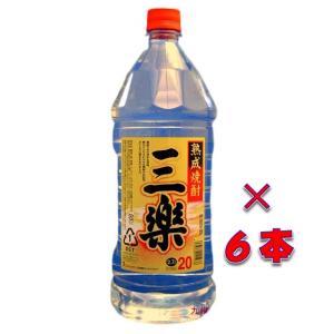 三楽熟成(さんらくじゅくせい) 焼酎甲類20度 2700mlペット 1ケース(6本入り) キリンビール|sake-izawa