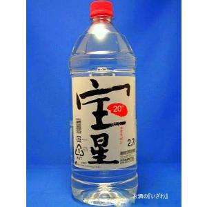 宝星(たからぼし) 焼酎甲類 20度 2700mlペットボトル 本坊酒造|sake-izawa