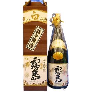 白霧島(しろきりしま) 25度 4500ml瓶 益々繁盛ボトル 宮崎県都城市 霧島酒造|sake-izawa