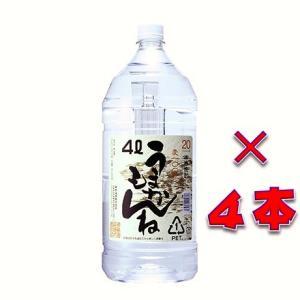 うまかもんね 麦焼酎20° 4000ml 1ケース(4本入り)ペットボトル 宮崎県 神楽酒造|sake-izawa