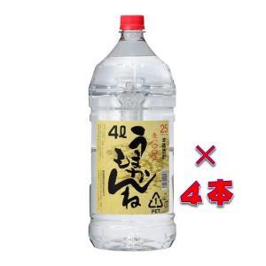 うまかもんね 麦焼酎25° 4000ml 1ケース(4本入り)ペットボトル 宮崎県 神楽酒造