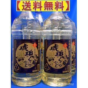 琥珀のくらひと(こはくの蔵人) 樫樽熟成貯蔵 本格麦焼酎 25度 4000ml 1ケース(4本) 若松酒造|sake-izawa