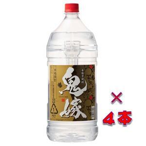鬼嫁 芋焼酎 25度 4000ml 1ケース(4本入り)ペットボトル 鹿児島県 岩川醸造|sake-izawa