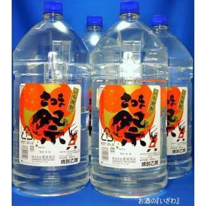 さつま祭り 白麹 いも焼酎25° 5000ml 1ケース(4本) ペットボトル 宮崎県 都城酒造|sake-izawa