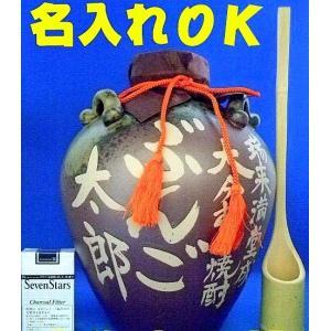 オリジナル名入れ 三升徳利 大分むぎ焼酎 ぶんご太郎 25度 5400ml陶器入り ぶんご銘醸|sake-izawa