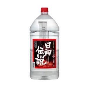 日向伝説(4本で送料無料) 本格芋焼酎 25度 5000ml ペットボトル 宮崎県 寿海酒造 sake-izawa