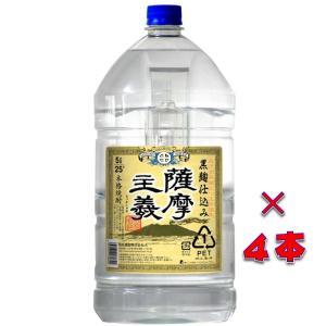 黒麹 薩摩主義 25度 5000ml ペットボトル 1ケース(4本)鹿児島県いちき串木野市 若松酒造|sake-izawa