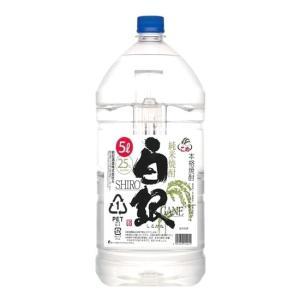 白銀(しろがね) 本格米焼酎 25度 5000mlペットボトル 鹿児島県 若松酒造|sake-izawa