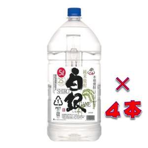 白銀(しろがね) 本格米焼酎 25度 5000mlペットボトル 1ケース(4本入り)鹿児島県 若松酒造|sake-izawa