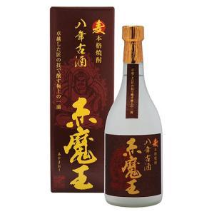 赤魔王(あかまおう) 麦八年古酒 本格麦焼酎 25度 720ml瓶 宮崎県 櫻の郷酒造|sake-izawa