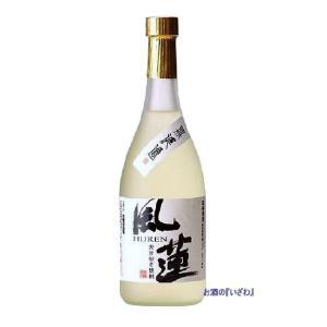 (おおいた銘醸蔵)風連(ふうれん) 常圧蒸留・無ろ過・樫樽貯蔵 本格麦焼酎 25度 720ml 瓶 大分県 赤嶺酒造場|sake-izawa