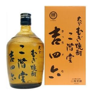 吉四六 瓶(10本で送料・代引料無料) 二階堂 25度 720ml  本格麦焼酎 大分県日出町 二階堂酒造|sake-izawa