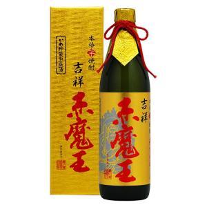 吉祥 赤魔王(きっしょうあかまおう) 本格芋焼酎 25度 900ml瓶 宮崎県 櫻の郷酒造|sake-izawa