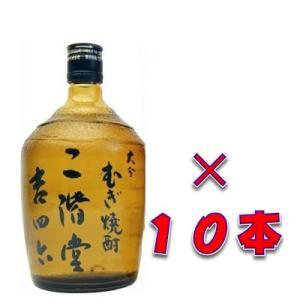 吉四六 瓶(きっちょむ 包装不可) 二階堂 25度 720ml  1ケース(10本) 本格麦焼酎 大分県日出町 二階堂酒造|sake-izawa