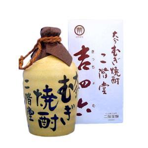 吉四六 壺(10本で送料無料) 二階堂 25度 720ml  本格麦焼酎 大分県日出町 二階堂酒造|sake-izawa