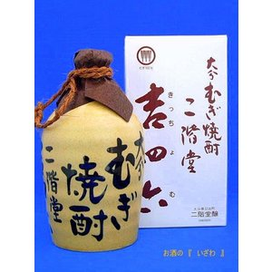 吉四六 壺(きっちょむつぼ) 二階堂 25度 720ml  本格麦焼酎 大分県日出町 二階堂酒造|sake-izawa