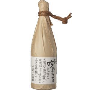 香吟のささやき(こうぎんのささやき) 吟造り麦焼酎 28度 720ml瓶  大分県佐伯市 ぶんご銘醸|sake-izawa
