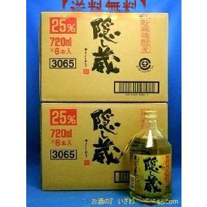 隠し蔵(かくしぐら) 本格貯蔵麦焼酎 25度720ml瓶 1ケース(6本)×2個 鹿児島県 濱田酒造|sake-izawa
