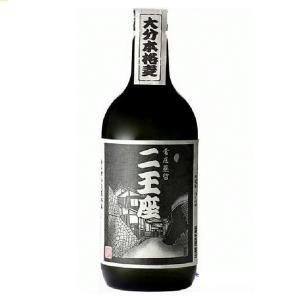 (おおいた銘醸蔵)二王座(におうざ) 常圧蒸留 本格麦焼酎 25度 720ml 瓶 大分県臼杵市 久家本店|sake-izawa