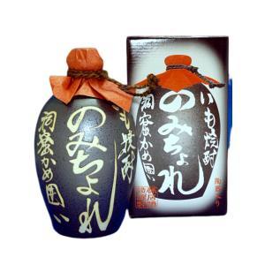 のみちょれ 本格芋焼酎 25度 720ml壺 大分県臼杵市 藤居酒造 sake-izawa