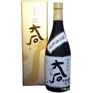 球磨焼酎(くましょうちゅう) 大石(おおいし)箱入 25度 720ml瓶 熊本県 大石酒造場|sake-izawa