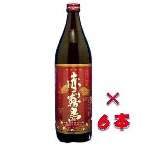 赤霧島(12本以上で送料無料 2017年春季発売分) 25度 900ml 1ケース(6本)|sake-izawa