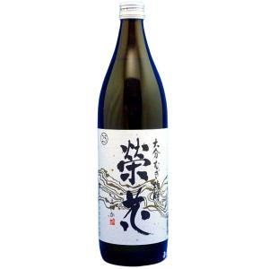 栄花(えいか)本格麦焼酎 25度 900ml 瓶 大分県宇佐市 四ツ谷酒造 sake-izawa