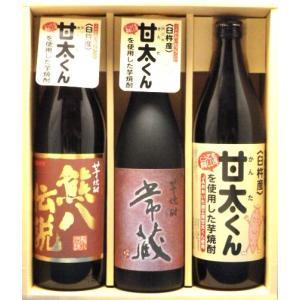 芋焼酎 熊八伝説900ml・常蔵720ml・甘太くん20度900ml 3本ギフトセット 大分県 久家本店|sake-izawa