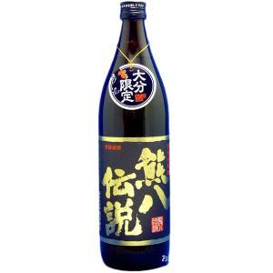 熊八伝説(くまはちでんせつ) むぎ焼酎 25度 900ml 大分県臼杵市 久家本店|sake-izawa