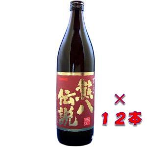 熊八伝説(くまはちでんせつ) 芋焼酎 25度 900ml 1ケース(12本) 大分県臼杵市 久家本店|sake-izawa