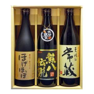 麦焼酎 常蔵900ml・熊八伝説900ml・ほげほっぽ720ml 3本 ギフトセット 大分県 久家本店|sake-izawa