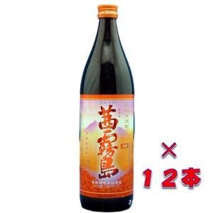 茜霧島(12本以上で送料無料です) 本格芋焼酎 25度 900ml 宮崎県 霧島酒造